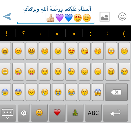 Decoration Text Keyboard v2.0.1 Apk for Android 4
