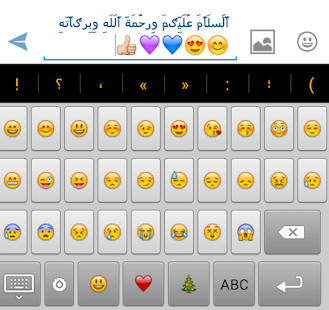 App Decoration Text Keyboard APK for Windows Phone