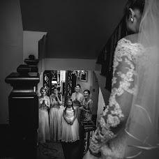 Wedding photographer Greyci Moser fotógrafas (greycimoser). Photo of 01.08.2017