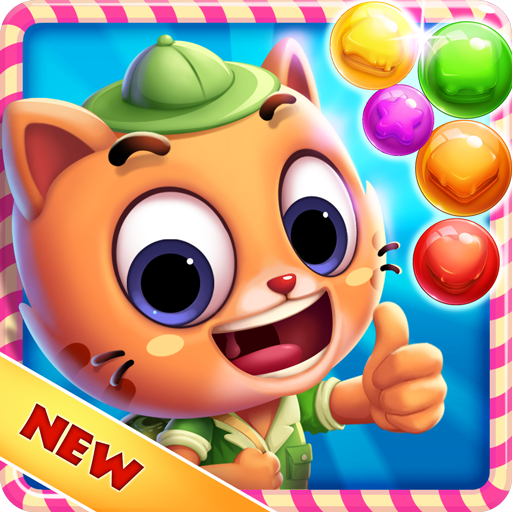 Bonbon Collapse - Tsum Blast Puzzle Game Android APK Download Free By Cosmo Game