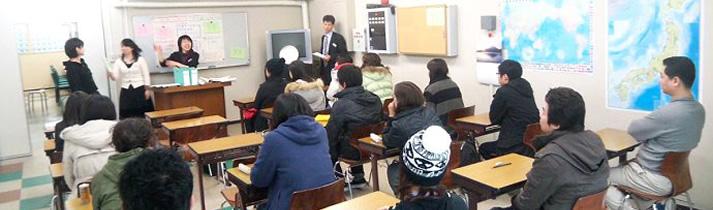 khóa học của trường văn hóa và nhật ngữ tokyo