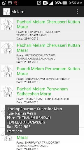 panchari melam audio free download