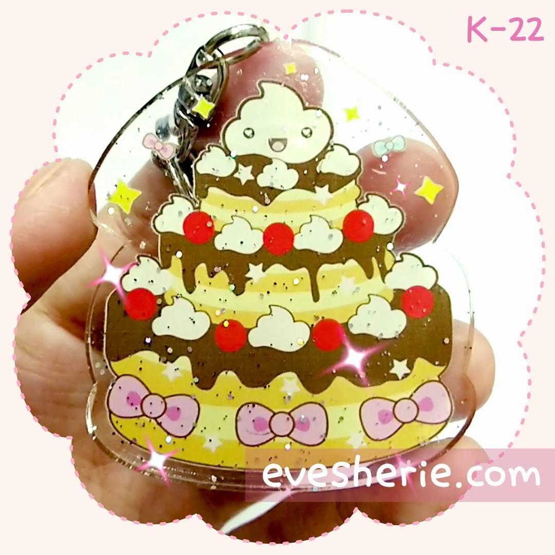 พวงกุญแจ ครีม เค้ก ช็อกโกแลต สีพาสเทล น่ารัก cute kawaii pastel cream cake chocolate keychain