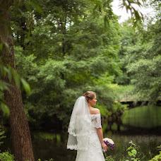 Wedding photographer Katerina Strizh (vkaterina). Photo of 13.07.2015