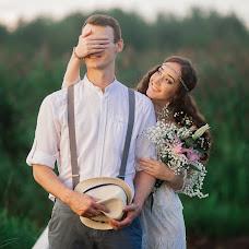 Wedding photographer Kristina Tolstikova (KroXa). Photo of 01.08.2018