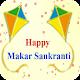 Makar Sankranti SMS And Images
