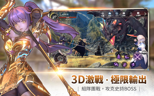 幻想神域2 screenshot 12