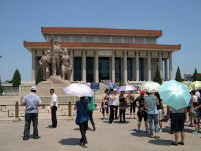 Photo: Mao's eternal residence