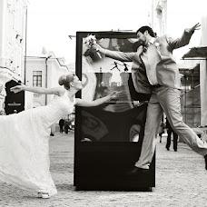 Wedding photographer Ilona Anton (Rodina). Photo of 21.11.2012