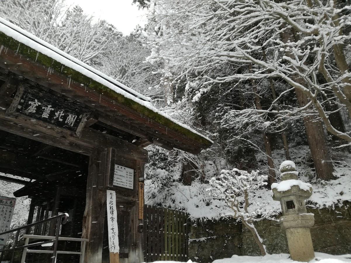 Snow falling in Yamadera Hoju-san Risshaku-ji.