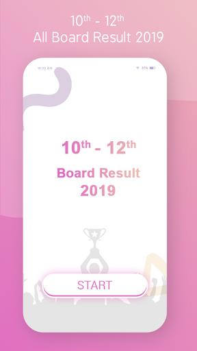 10th 12th Board Result 2019- All Board Result 2019  app download 1