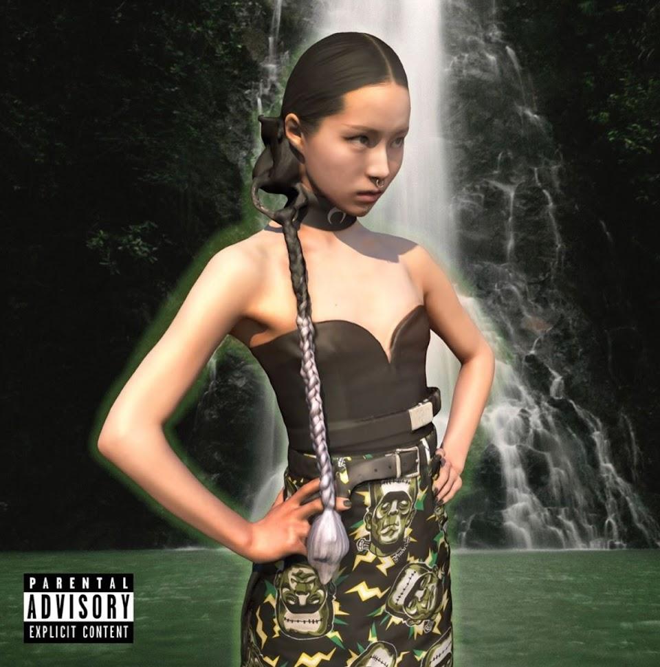 lim kim album cover