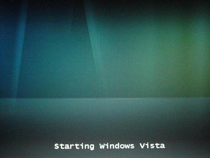 Hidden Aurora Boot Screen P1140601
