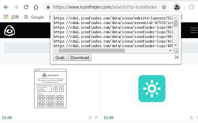 IconFinderGrabber