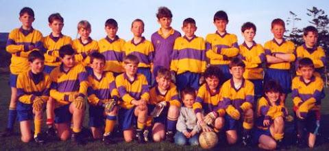 Photo: 1996 Under 12