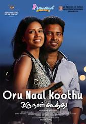 Oru Naal Koothu