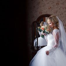 Wedding photographer Darina Sirotinskaya (Darina19). Photo of 04.05.2017
