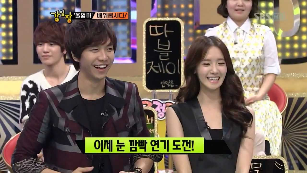 There yoona and lee seung gi confirmed hookup