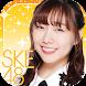 SKE48 AIドルデイズ!【ファン活応援アプリ】