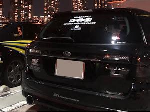 レガシィB4 BL5 F型ですのカスタム事例画像 組長@SUBARU 好きの憩いの場さんの2020年01月29日23:48の投稿