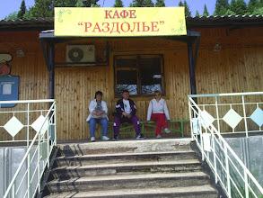 Photo: VIP-клуб (выездной). Пермь. 2006 А я здесь: Работающая система: http://alekseybiz.blogspot.ru/ Сайт команды FLAGMAN: http://flagmannk.blogspot.ru/ Блог по формированию личной позиции: http://alexnazarenko.blogspot.ru/