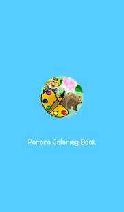 Pororo Coloring Book - náhled