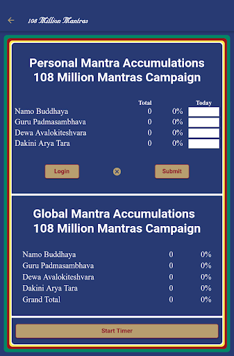 BuddhaPath  screenshots 7