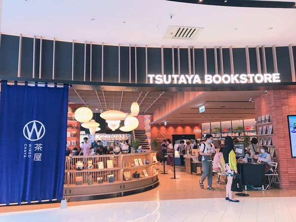 最美書店!! TSUTAYA BOOKSTORE 蔦屋書店、 WIRED CHAYA茶屋 、木溪司康、路易莎咖啡,日式餐點頗具質感。