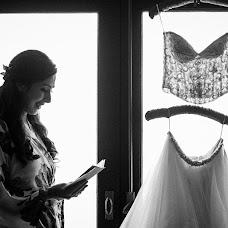 Wedding photographer Nattapol Jaroonsak (DOGLOOKPLANE). Photo of 28.03.2018