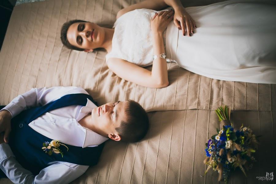Wedding photographer Evgeniy Zagurskiy (NFox). Photo of 13.10.2015