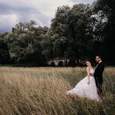 Wedding photographer Yasin emir Akbas (yasinemir). Photo of 20.08.2018