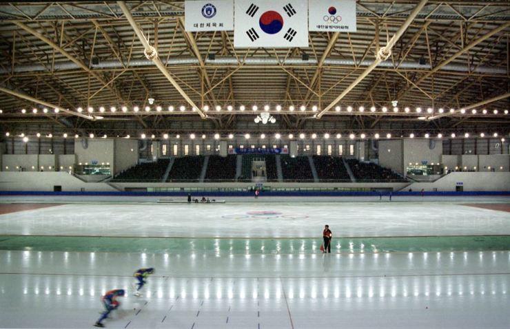 Jincheon Stadium