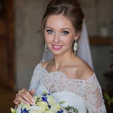 Wedding photographer Ekaterina Ilina (Ilinakate). Photo of 19.03.2018