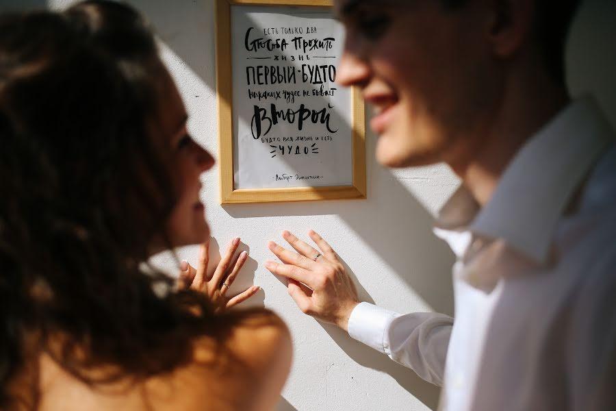 Wedding photographer Kseniya Snigireva (Sniga). Photo of 25.12.2017