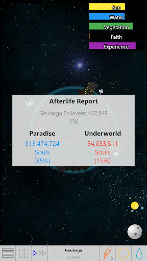 My Planet  captures d'u00e9cran 2