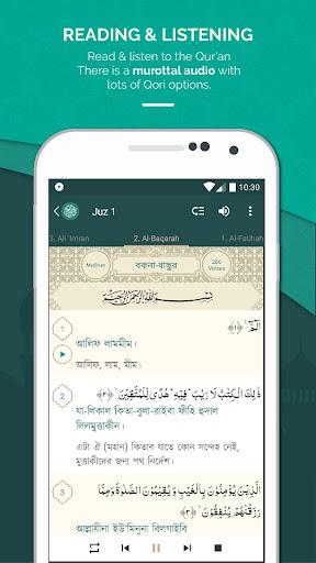 Quran Bangla for PC