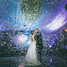 Wedding photographer Toniee Colón (Toniee). Photo of 11.05.2018