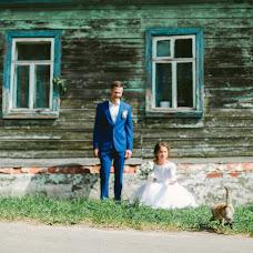 Wedding photographer Dmitriy Stenko (LoveFrame). Photo of 28.08.2017