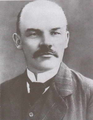 Владимир Ленин. Фото: rushist.com