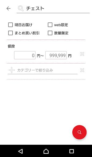 u30a2u30a4u30eau30b9u30d7u30e9u30b6 1.0.2 Windows u7528 4