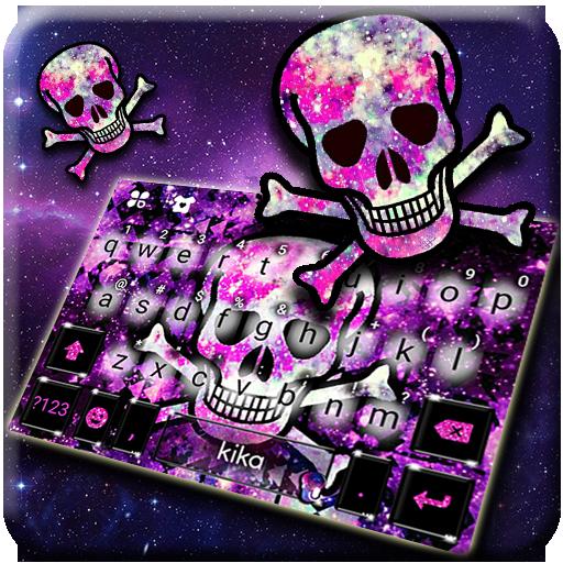 Galaxy Skull Keyboard Theme Icon
