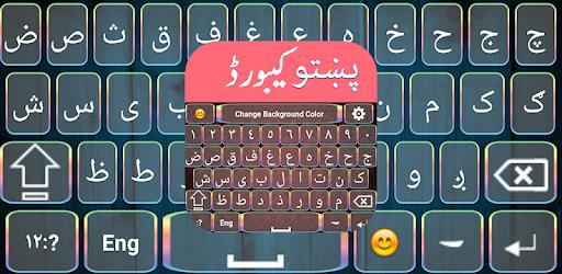 Pashto Engish keyboard is specially designe for those people who know Pashto