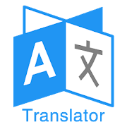 APK App Free Translator 2018: Text && Voice Translate for BB, BlackBerry