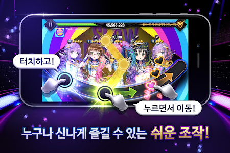 하이파이브 for Kakao 1.3.3 screenshot 635950