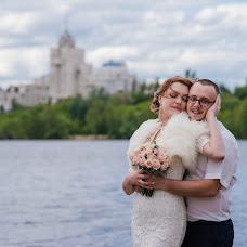 Wedding photographer Anna Anina (Fargo). Photo of 08.06.2017