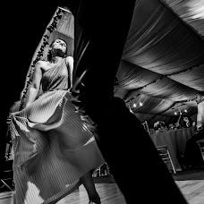 Wedding photographer Alex Pasarelu (Belle-Foto). Photo of 17.06.2019