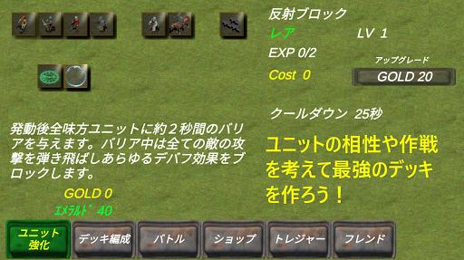 RTSベスタクオンライン対戦 screenshot 2