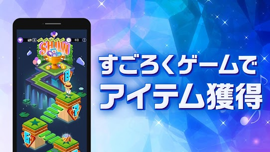 ピアノタイルステージ 「ピアノタイル」の日本版。大人気無料リズムゲーム「ピアステ」は音ゲーの決定版 4