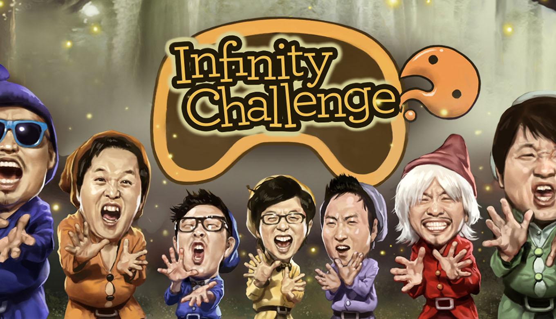 inifiniti challenge
