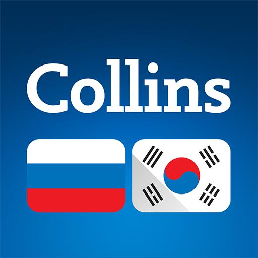 Collins Korean<>Russian Dictionary Icon